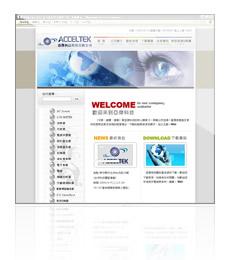 高雄網頁設計案例-亞傑科技