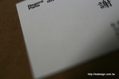 05-永采紙的特性是有直線的條紋.jpg