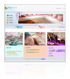 高雄御康生活館網頁設計案例,Flash設計案例