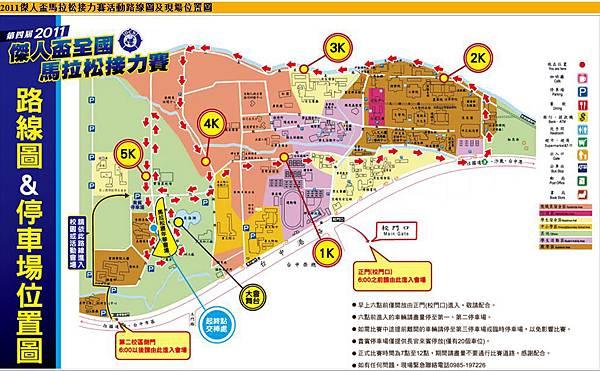 20110710 run.JPG