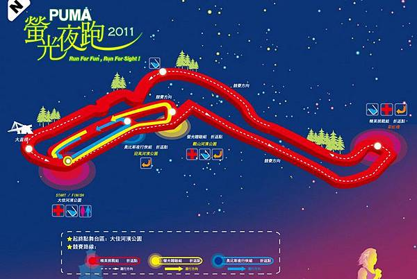 puma run-1.jpg