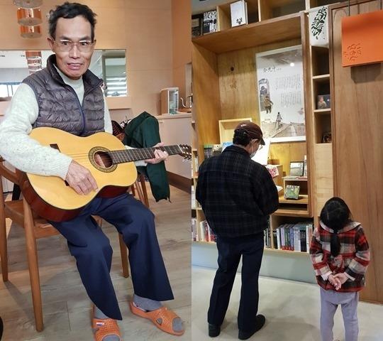 2017年11月26日 新竹,好久沒抱著吉他。-tile