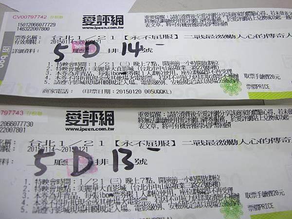 DSC07810