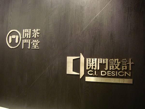 DSC09785