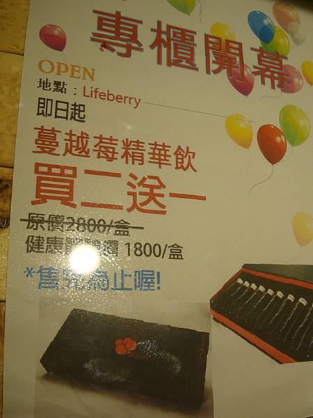 DSC03676