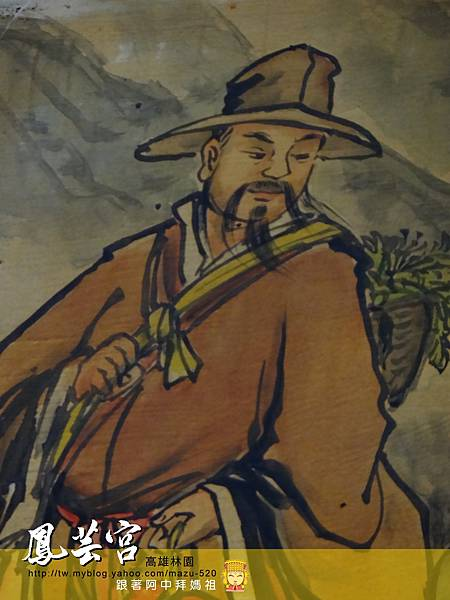林園鳳芸宮