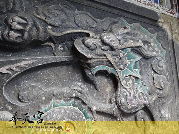 新港奉天宮
