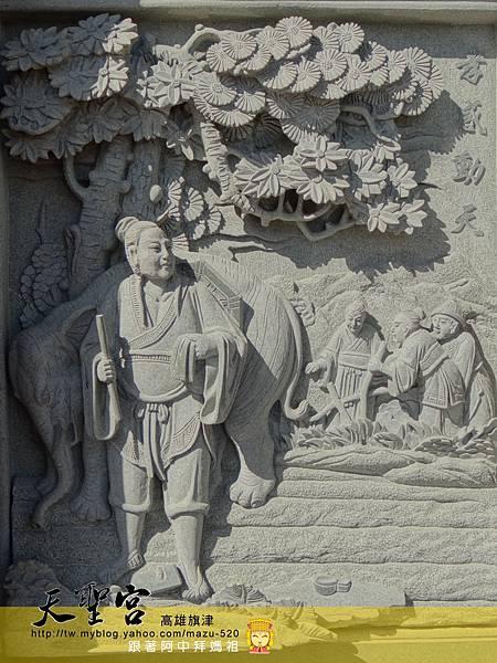 旗津天聖宮