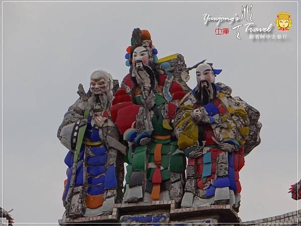 土庫順天宮