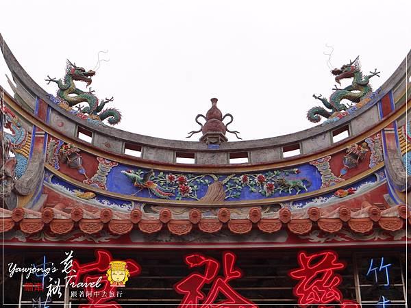 竹南慈裕宮