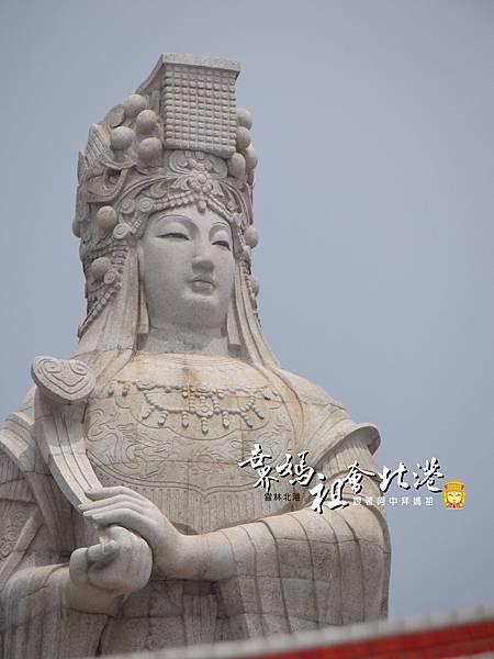 癸巳年‧世界媽祖會北港