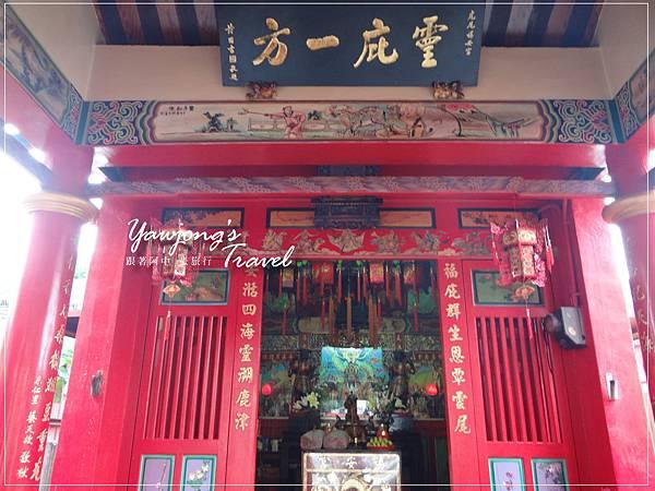 虎尾福安宮