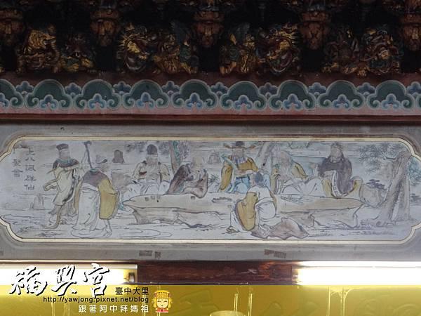 大里福興宮