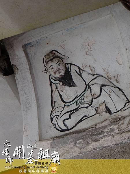 朴子涂姓開基祖廟