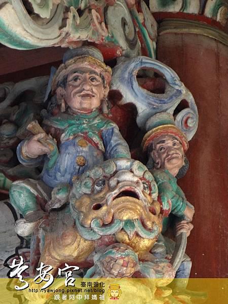 善化慶安宮