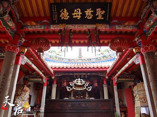 香山天后宮