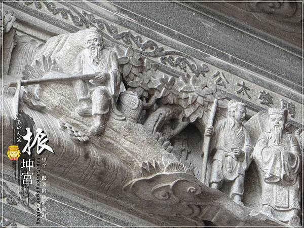 大里振坤宮
