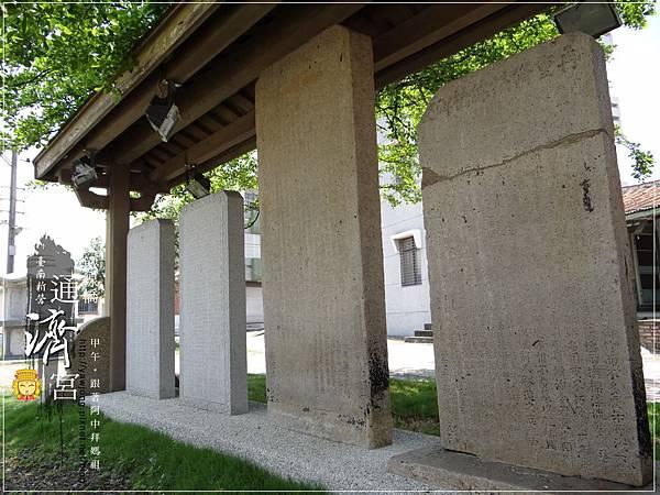 新營鐵線橋通濟宮
