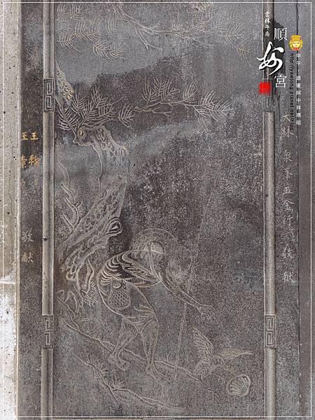 斗南順安宮