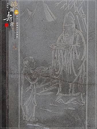 彌陀彌壽宮