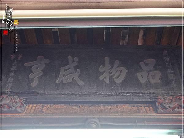 麻豆護濟宮