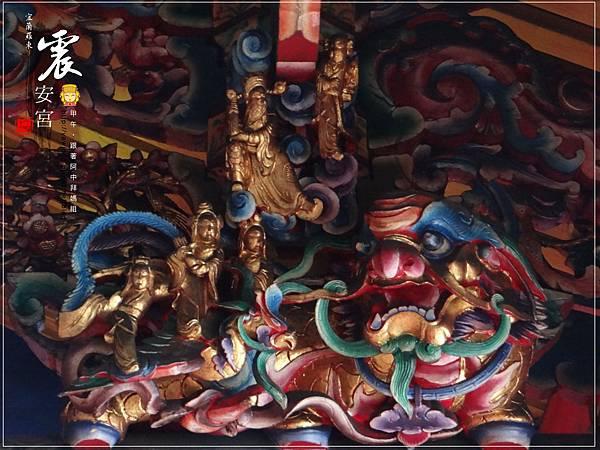羅東震安宮