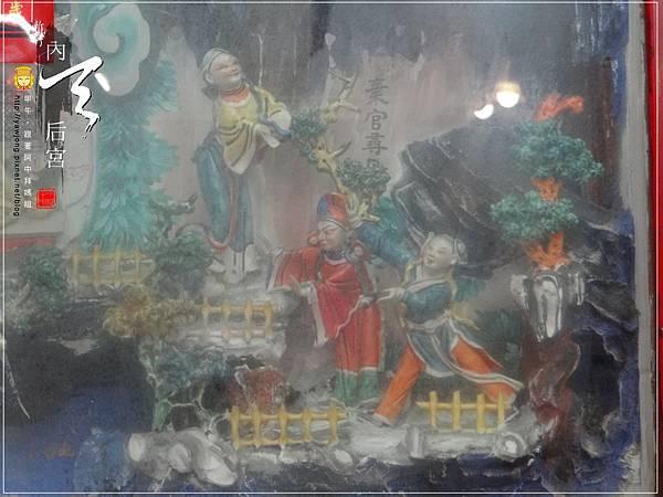 新竹內天后宮