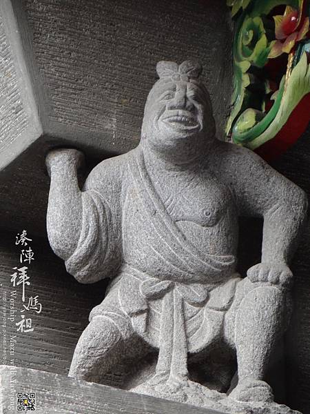 臺南海安宮