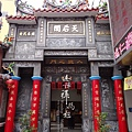 臺中萬春宮