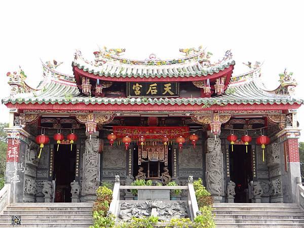 金城大媽祖宮
