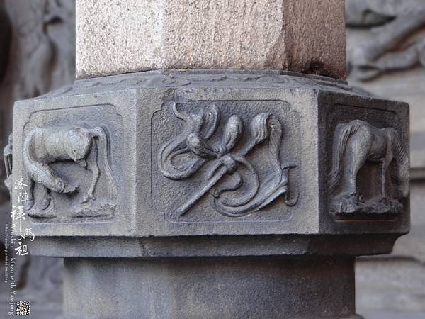 淡水福佑宮