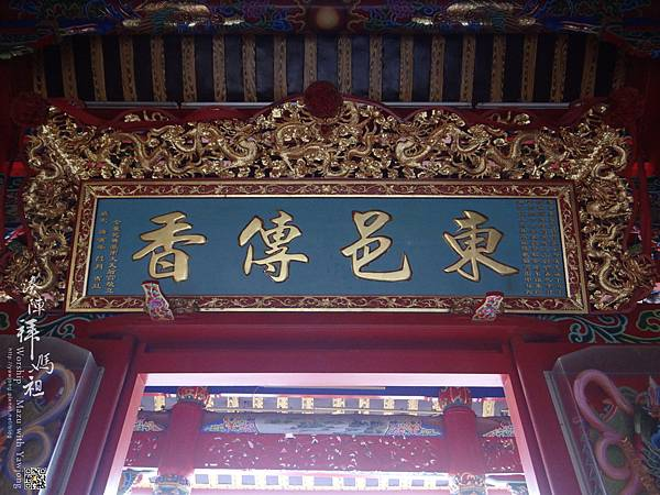 臺東天后宮