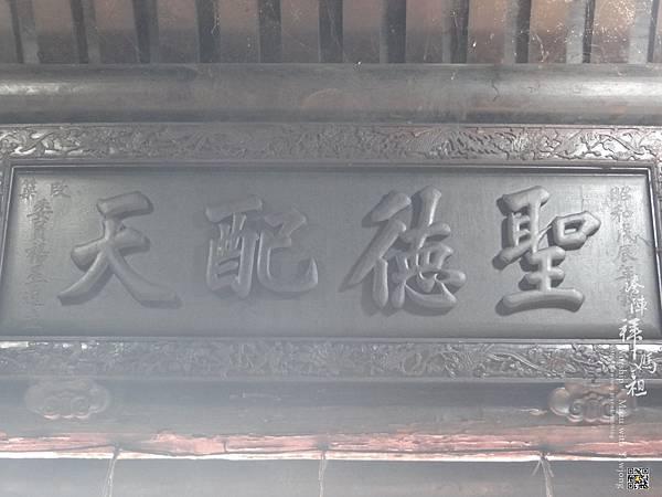 大庄浩天宮