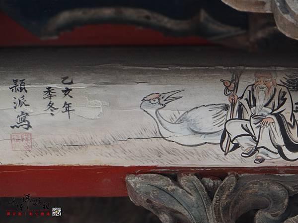鹿港興安宮