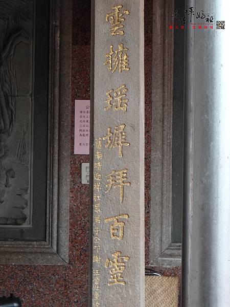 頭城慶元宮
