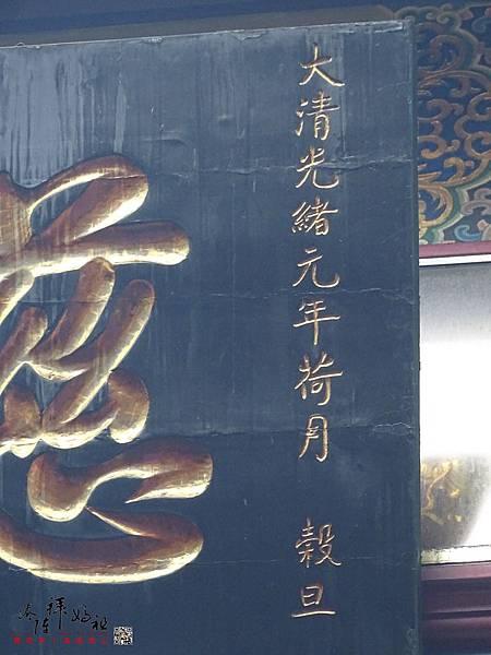 鳳山雙慈亭
