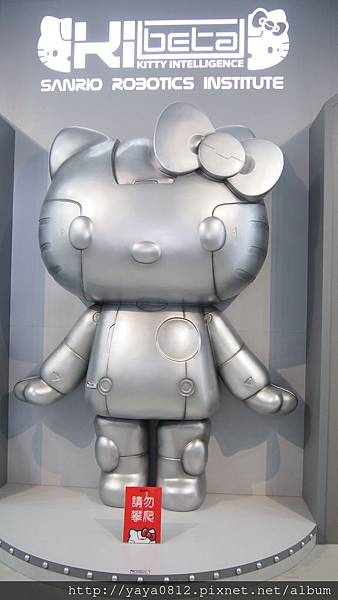 ♥ Robot Kitty