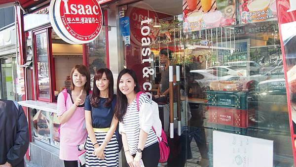 ♥ Korea Trip