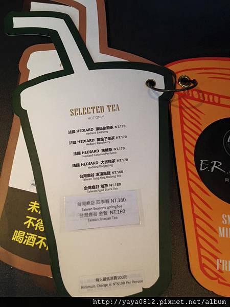 阿達阿永咖啡廳 ERC Cafe (內湖店)
