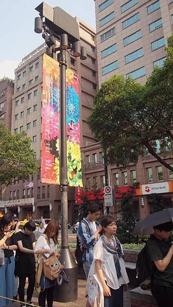 2016台北 - 蜷川實花展