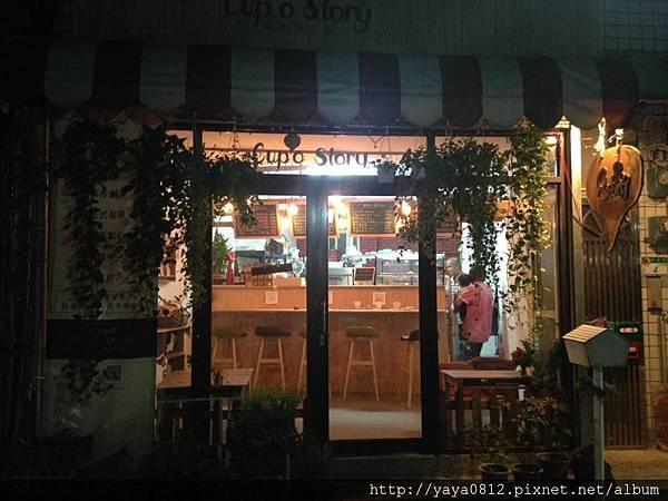 士林站 Cup%5Co story