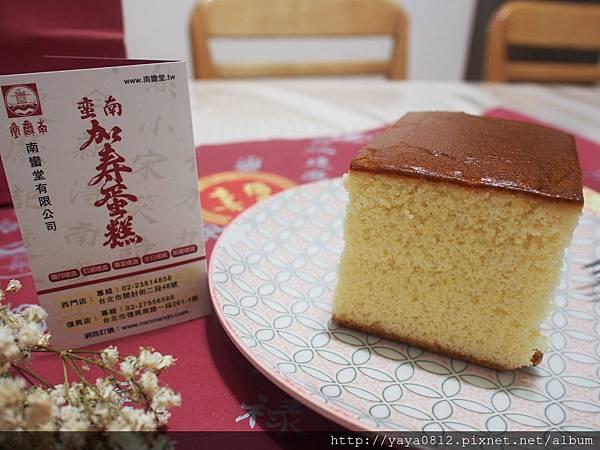 南蠻堂蜂蜜蛋糕
