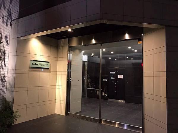 Airbnb錦系町
