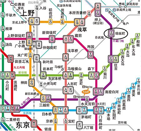 錦系町地鐵.png