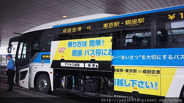 2016東京-京成巴士