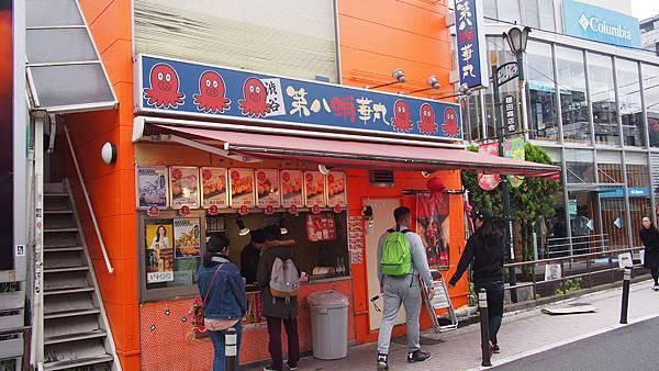 東京章魚燒