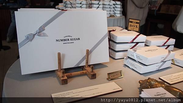 東京Number Sugar
