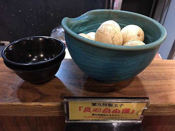 鷹流醬油拉麵(中山二店)