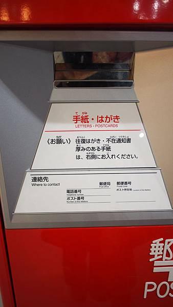 P1011734.JPG