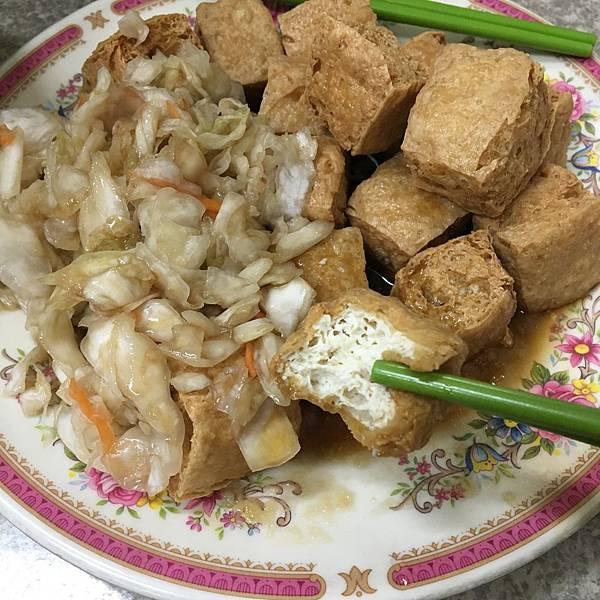 三重 林記臭豆腐&大腸麵線